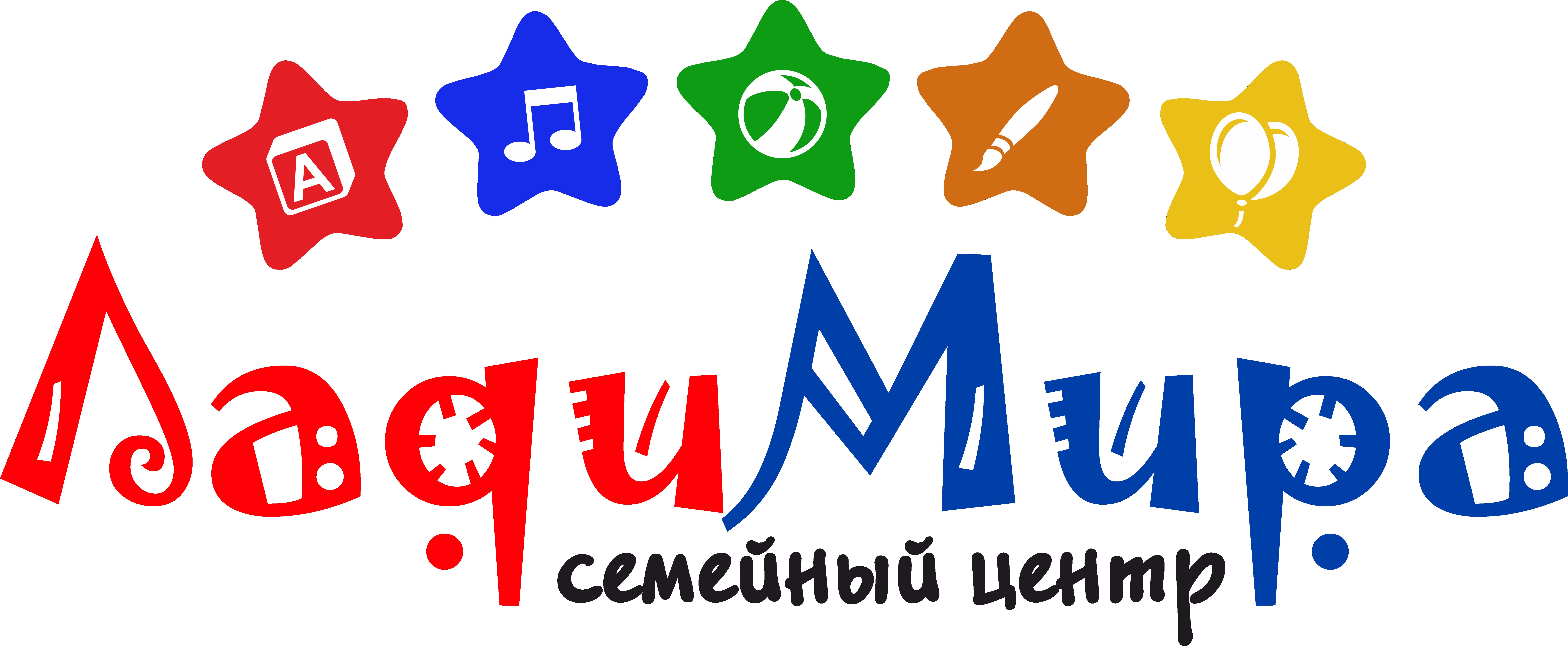 """Семейный центр """"ЛадиМира"""""""